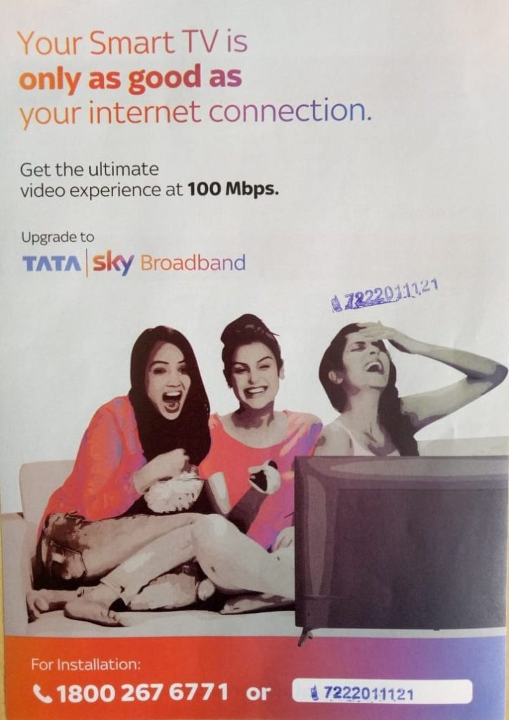 broadband connection in jaipur